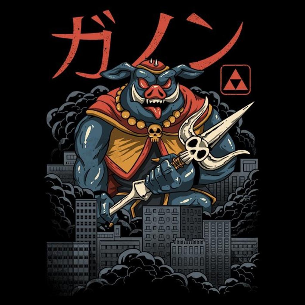 Once Upon a Tee: Power Kaiju