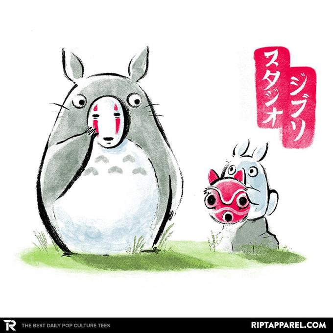 Ript: Ghibli ink
