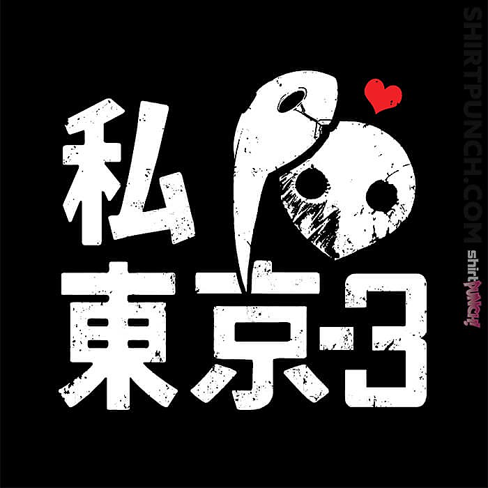 ShirtPunch: I Heart Tokyo 3