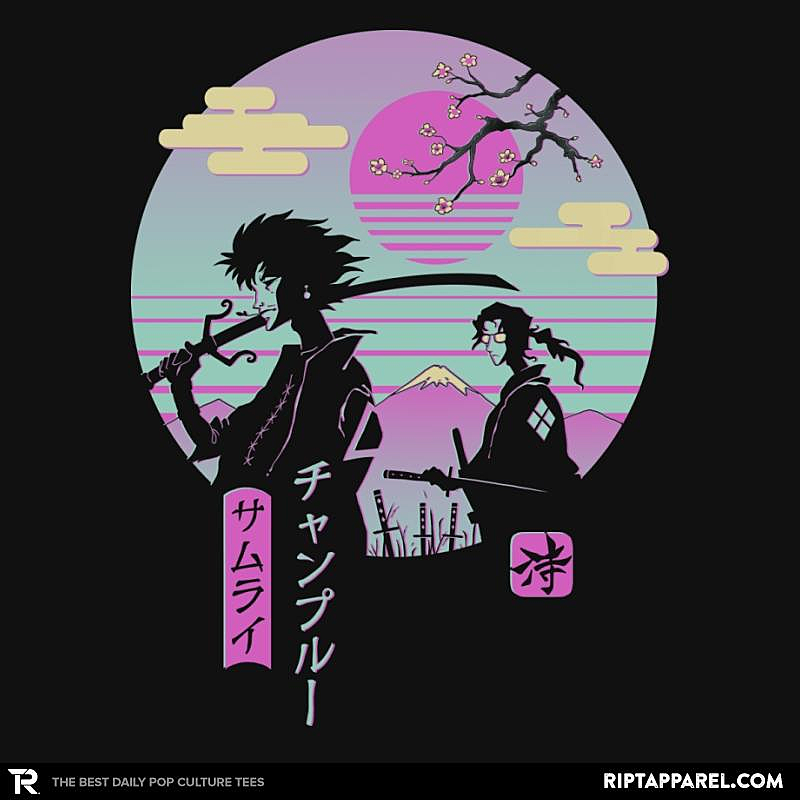 Ript: Samurai Chillhop