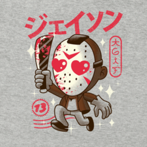 BustedTees: TGIF Kawaii