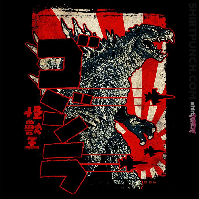 ShirtPunch: Pop Godzilla II