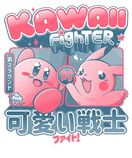 Qwertee: Kawaii Fighter - round 2