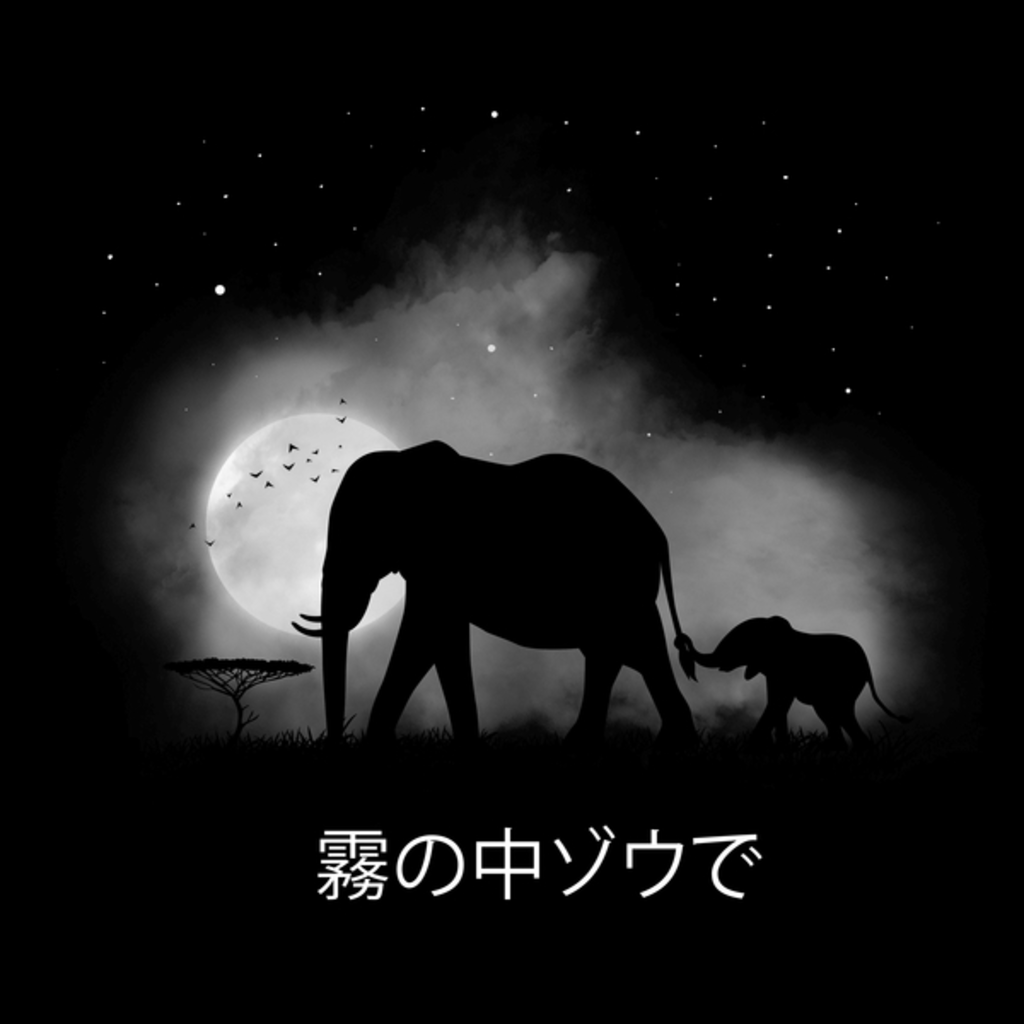 NeatoShop: Elephants in the mist