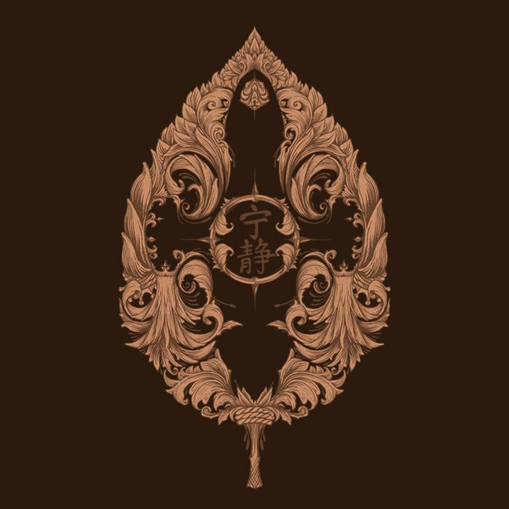 Once Upon a Tee: Serenity Victoriana