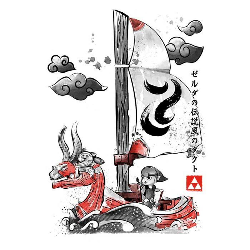 Once Upon a Tee: Sailing with the Wind