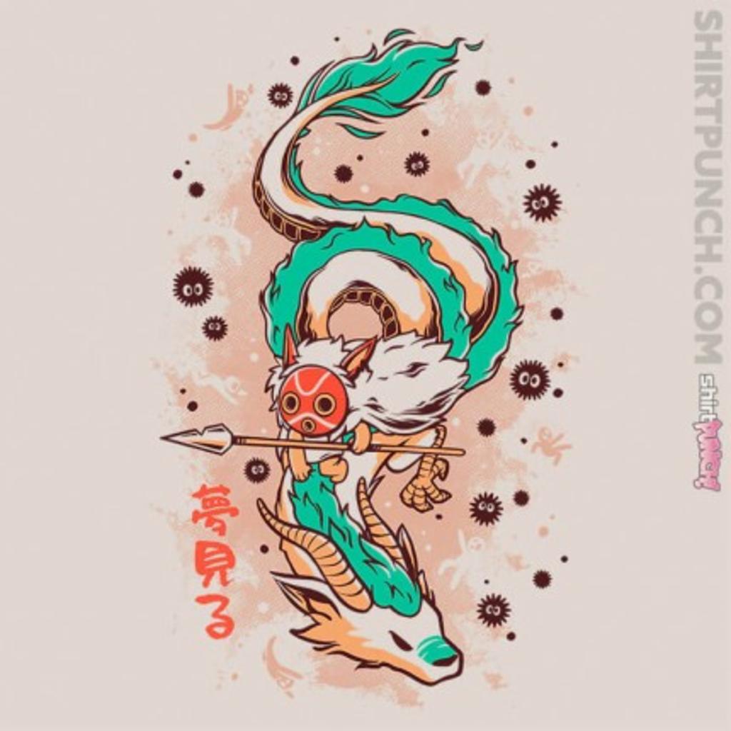 ShirtPunch: The Princess And The Dragon