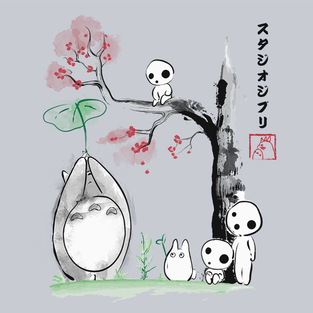 Pop-Up Tee: Growing Trees Sumie