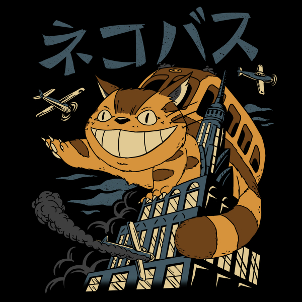 NeatoShop: Cat Bus Kong