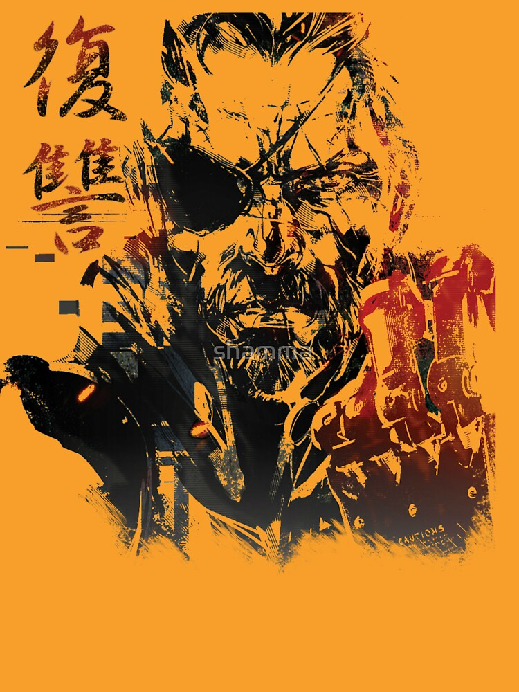 RedBubble: MGSV - All For Revenge (Japanese Kanji)