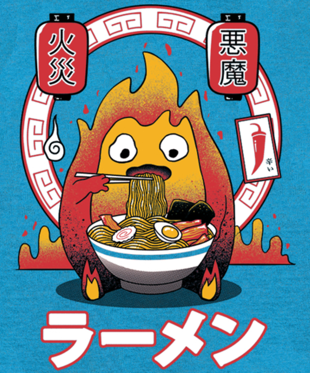 Qwertee: Fire Demon Ramen