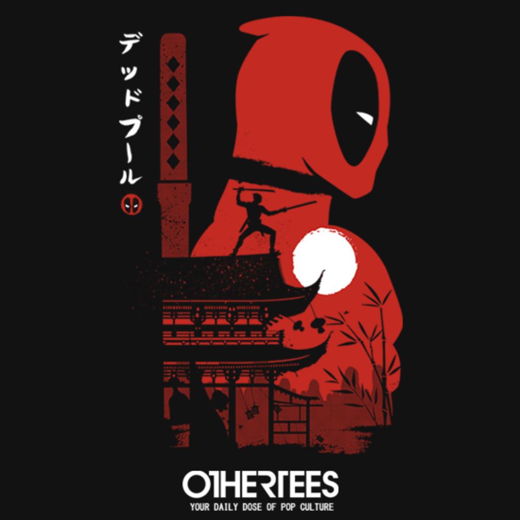 OtherTees: Japan Pool