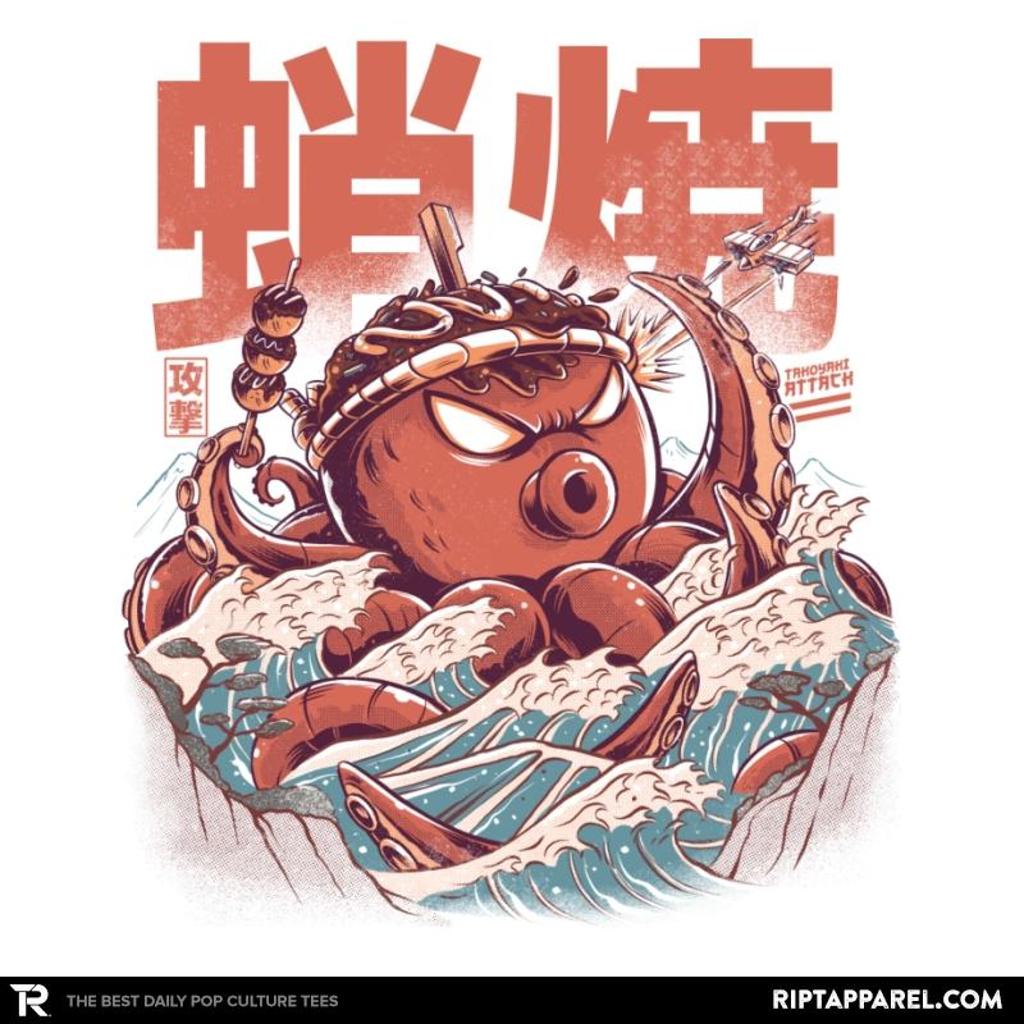 Ript: Takoyaki Attack