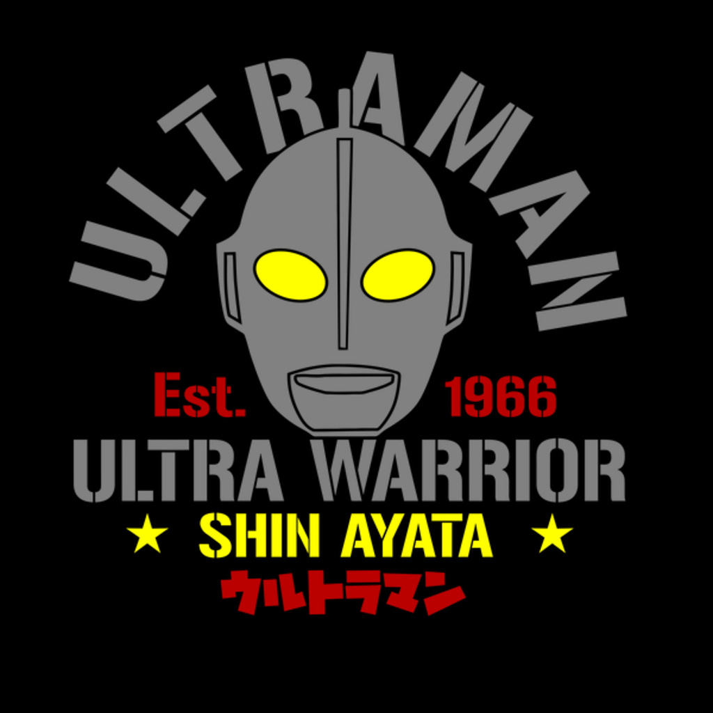 NeatoShop: Ultraman