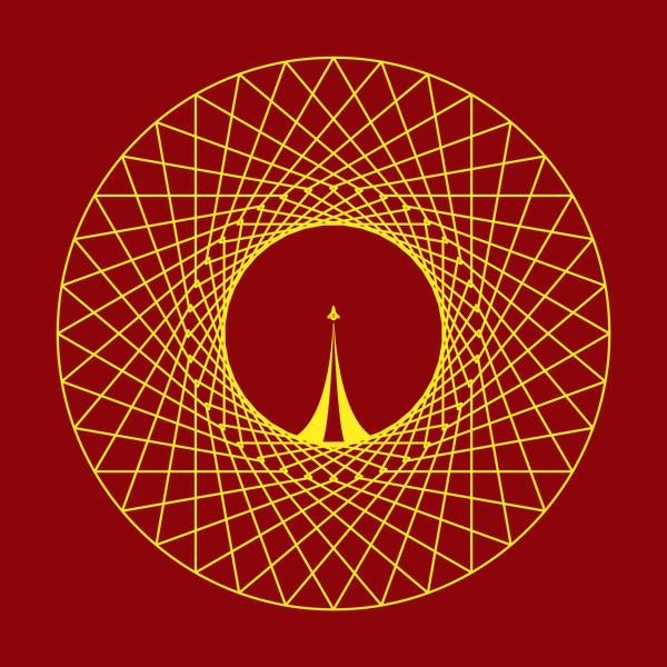 NeatoShop: New Horizons