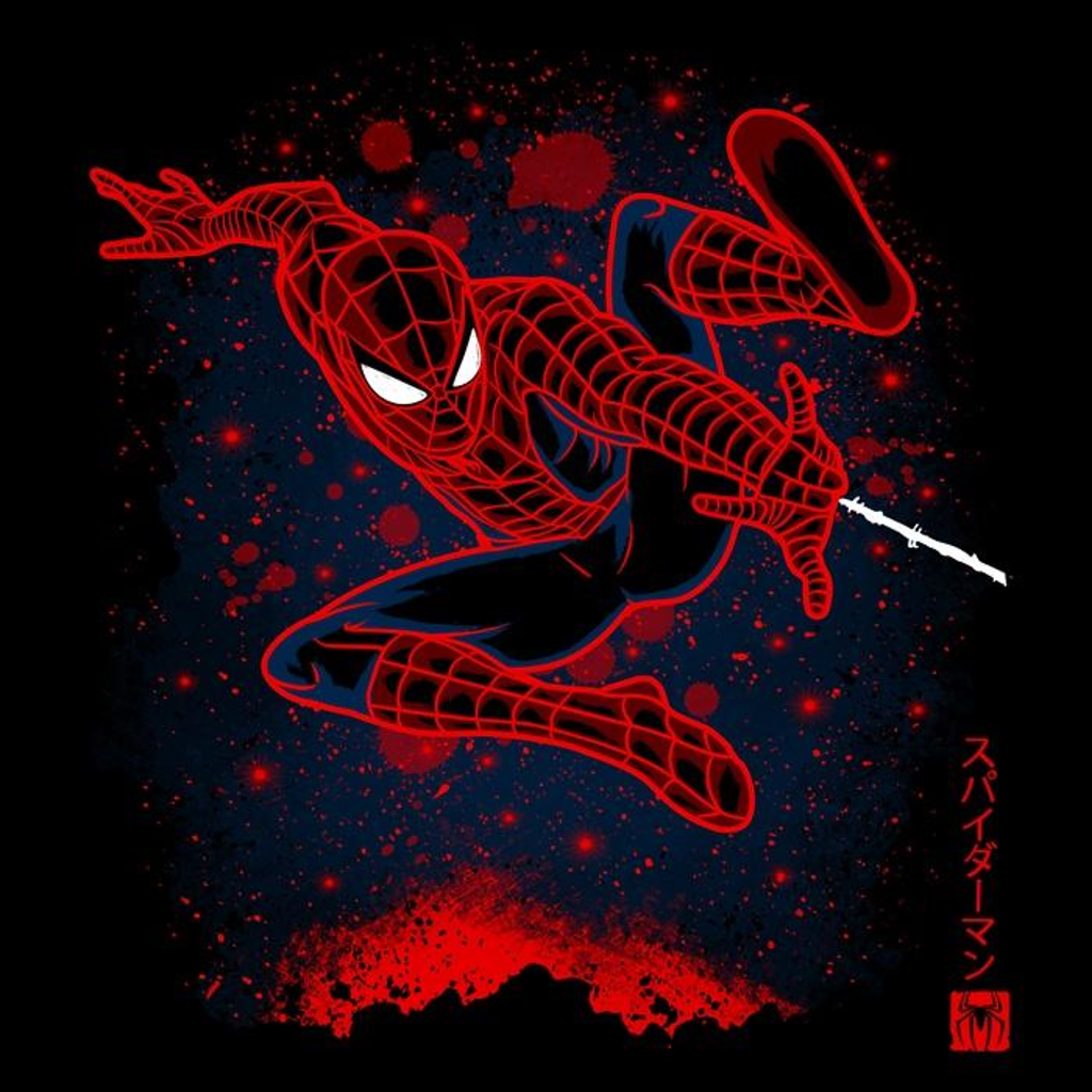 Once Upon a Tee: The Amazing Spider