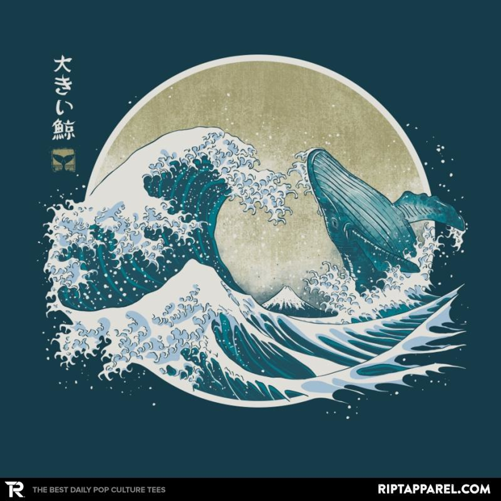 Ript: The Great Whale