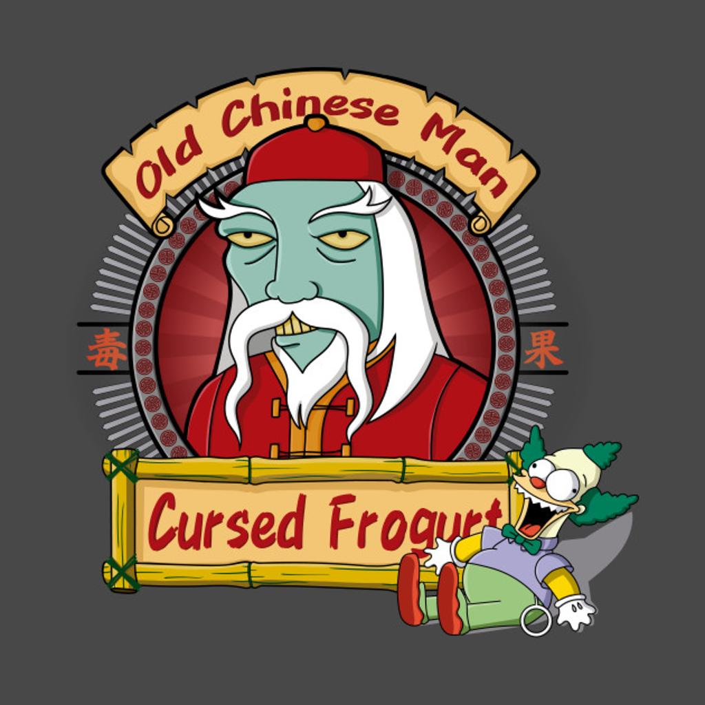 TeePublic: Cursed frogurt