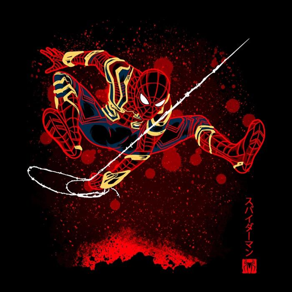 Once Upon a Tee: The Iron Attack
