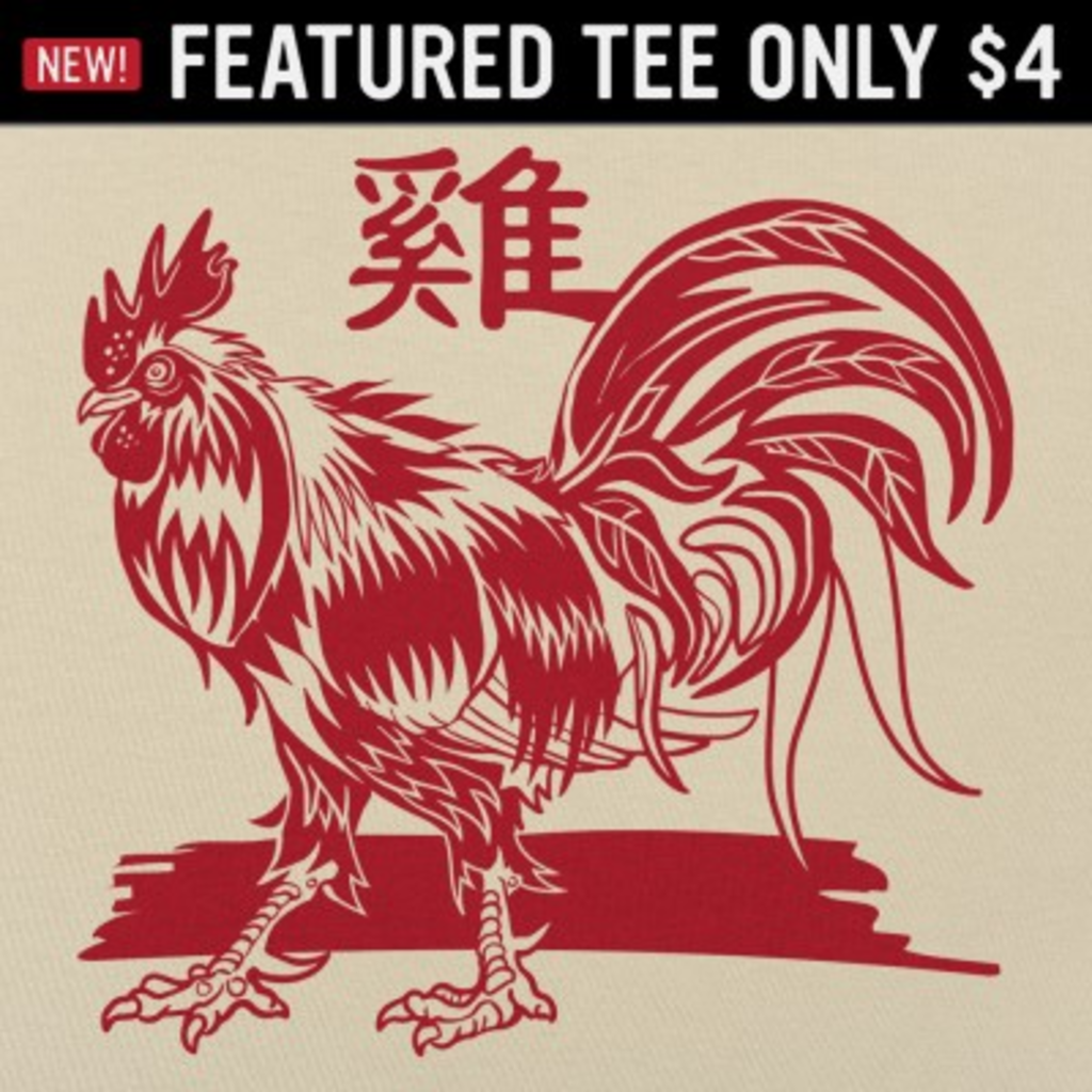 6 Dollar Shirts: Year Of The Rooster