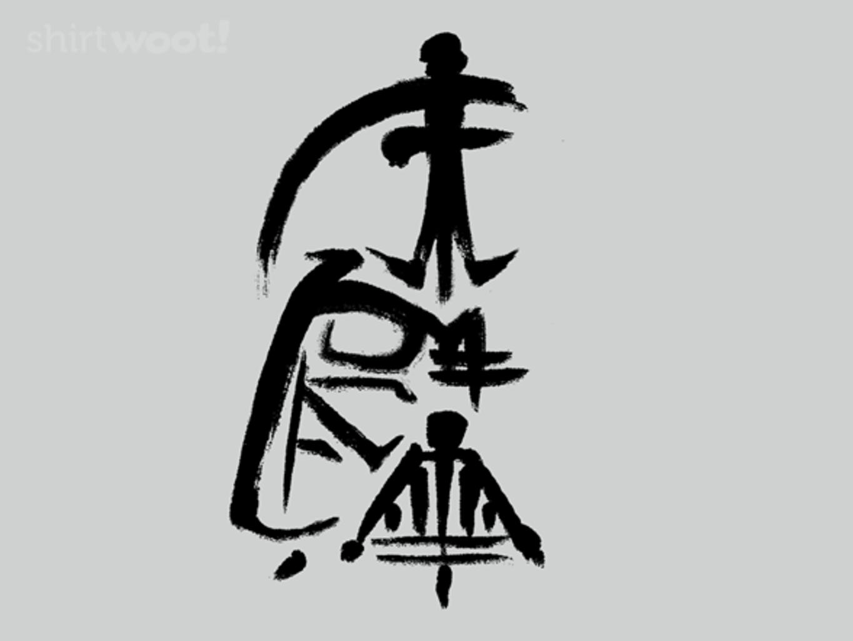 Woot!: Dark Side - Ancient Japanese
