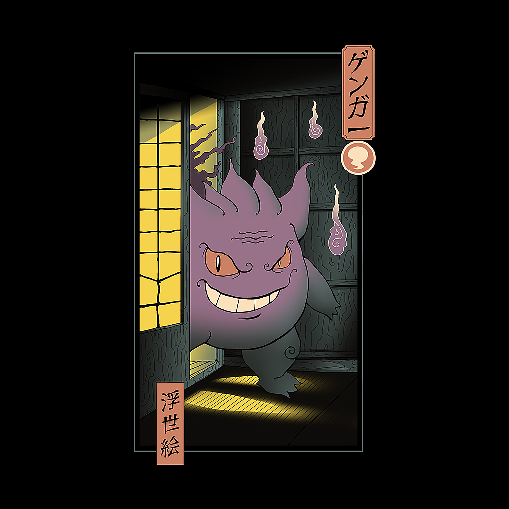 TeeTee: Purple Ghost Ukiyo- e
