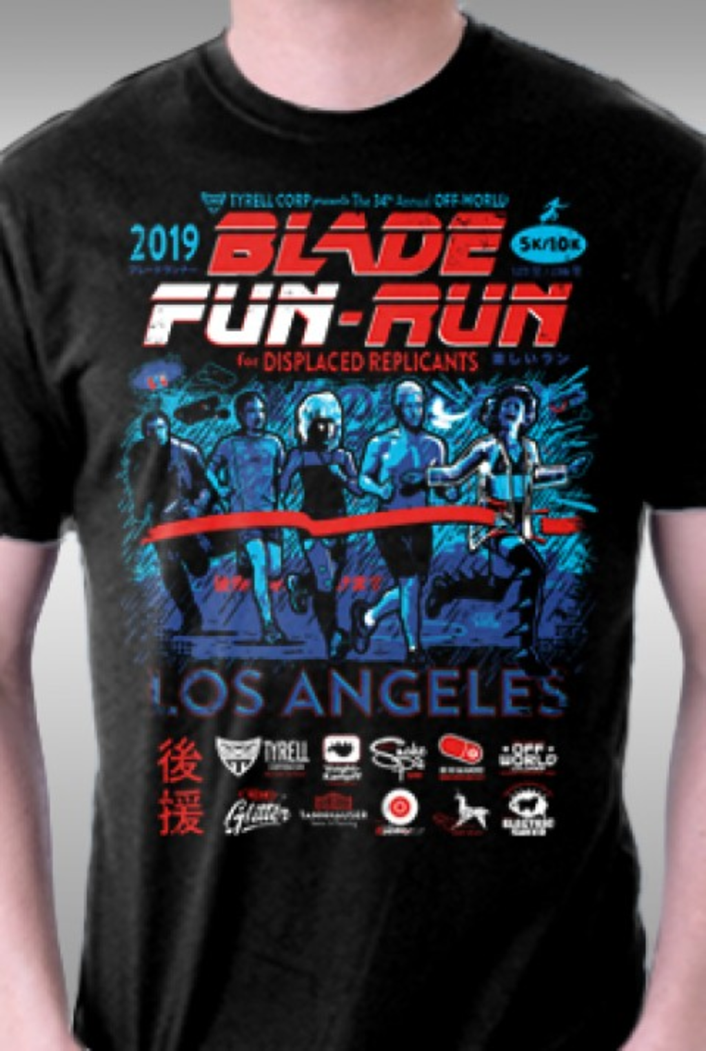 TeeFury: Blade Fun-Run