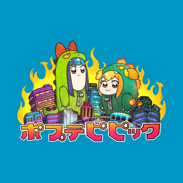 TeePublic: Pop Kaiju Epic