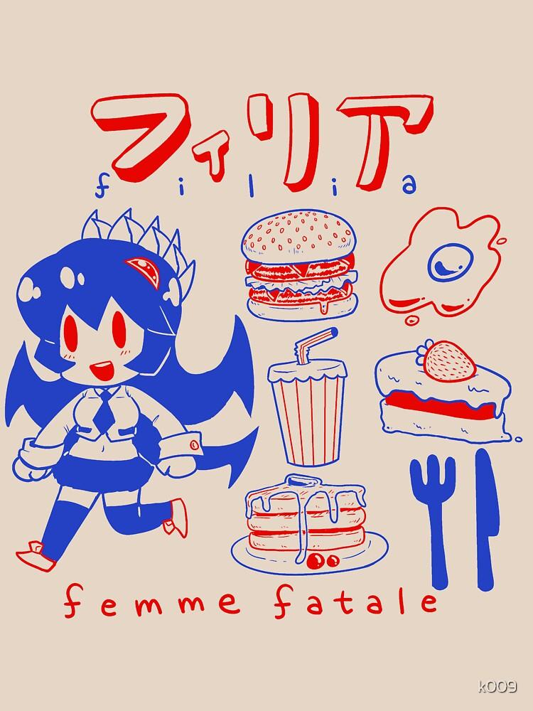 RedBubble: Skull Girls - Filia - Eating Time
