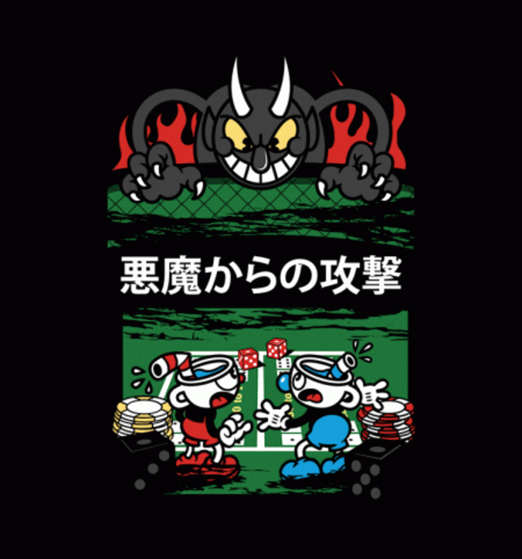 BustedTees: Attack on Devil