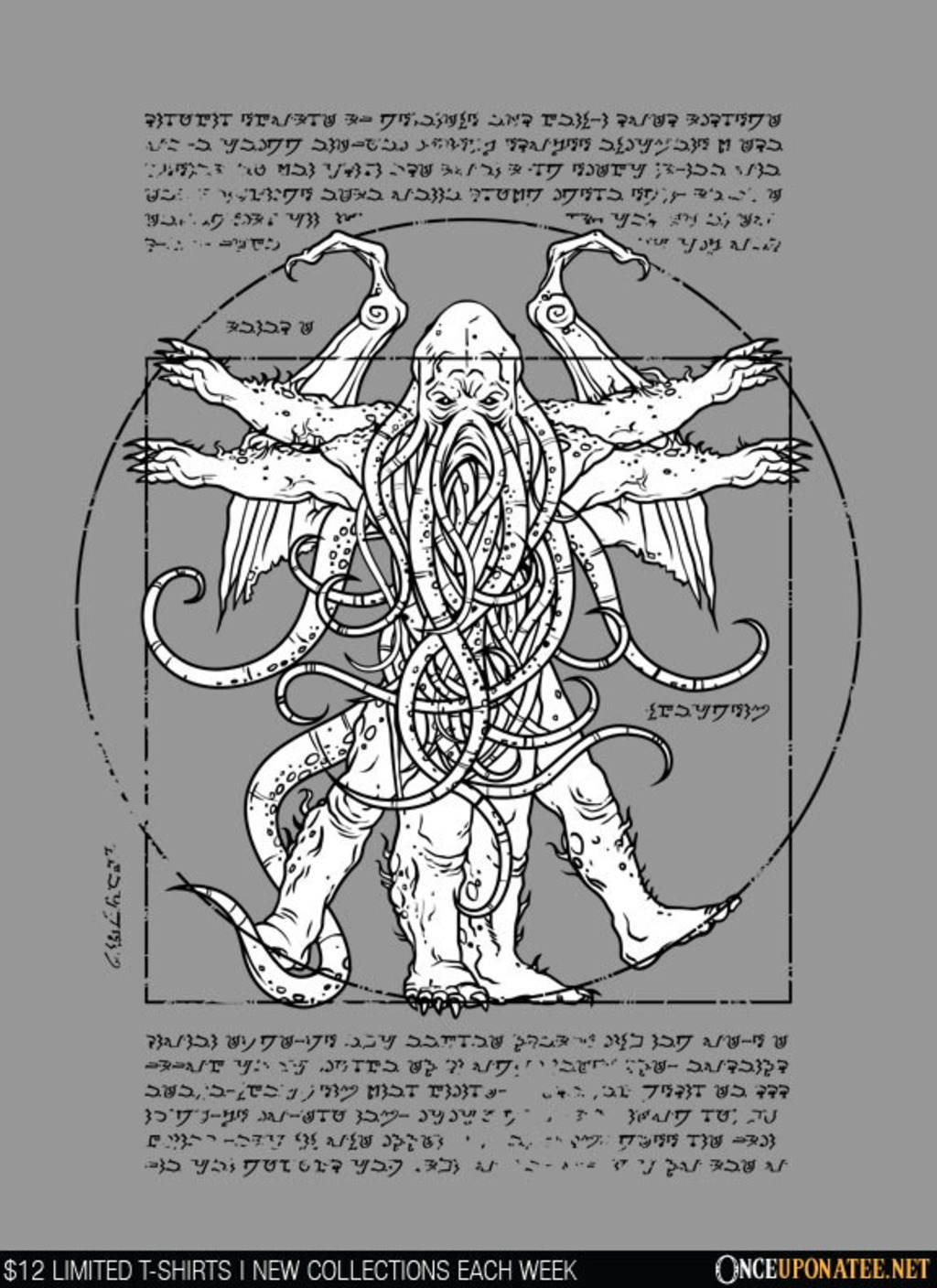 Once Upon a Tee: Lovecraftian Man