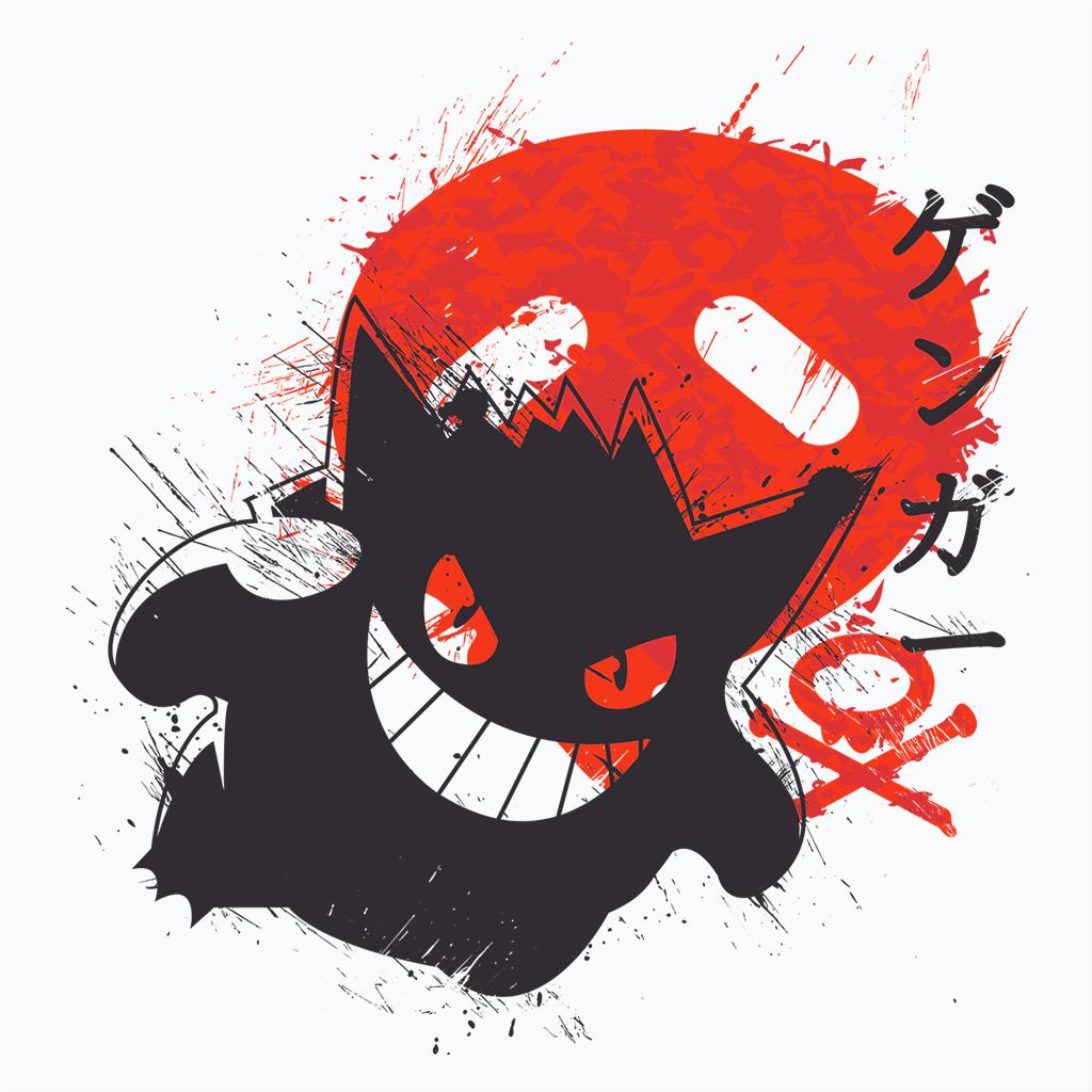 Pop-Up Tee: Red Sun Ghost