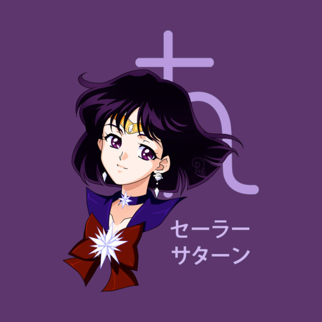 TeePublic: Sailor Saturn T-Shirt