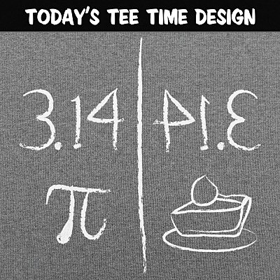 6 Dollar Shirts: Pi Mirrors Pie