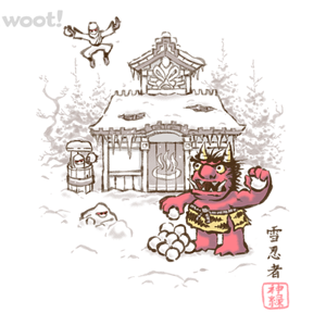 Woot!: Ninja vs. Oni