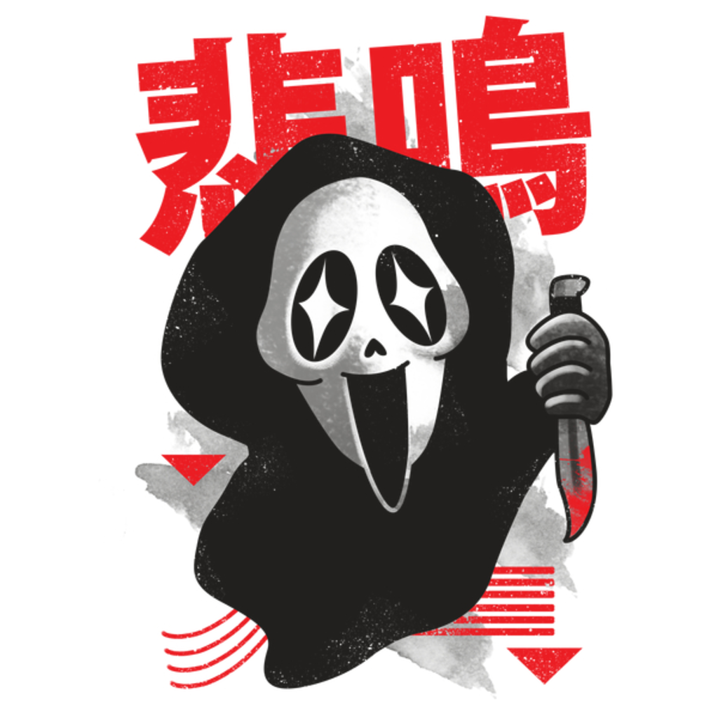 NeatoShop: Kawaii Scream