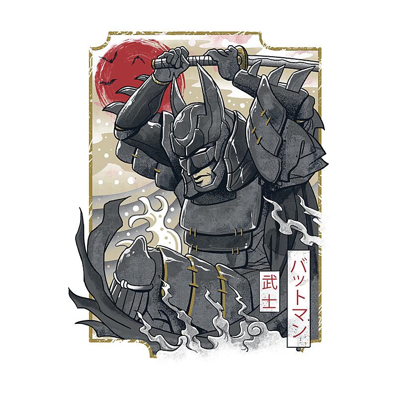 Pampling: Shadow Samurai