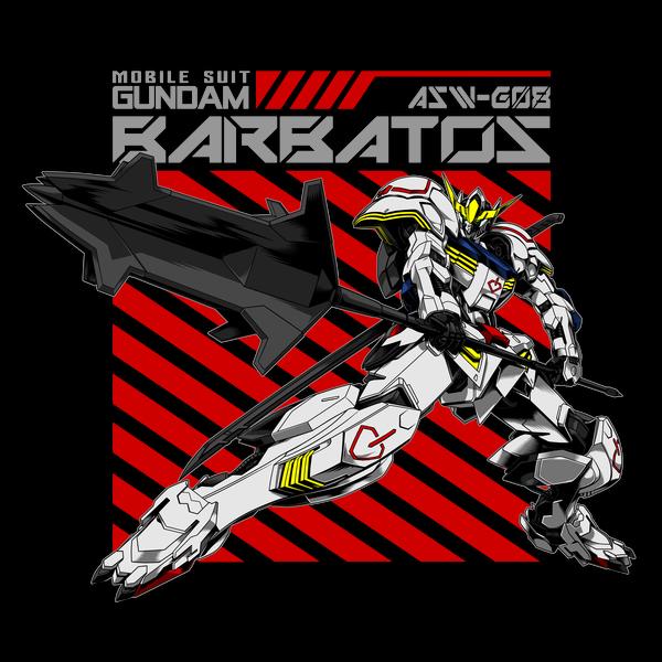 NeatoShop: Mobile Suit Gundam Barbatos