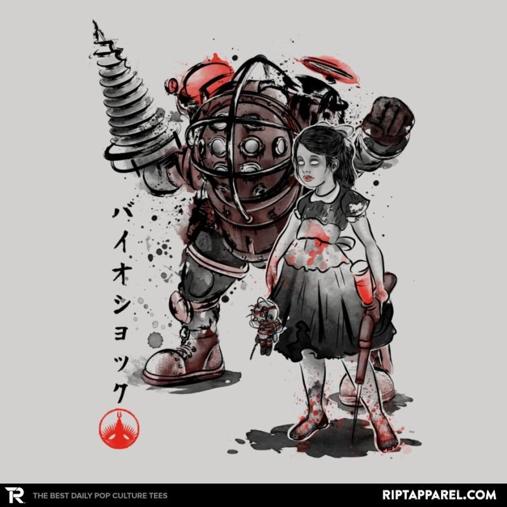 Ript: Daddy and Sister Sumi-e