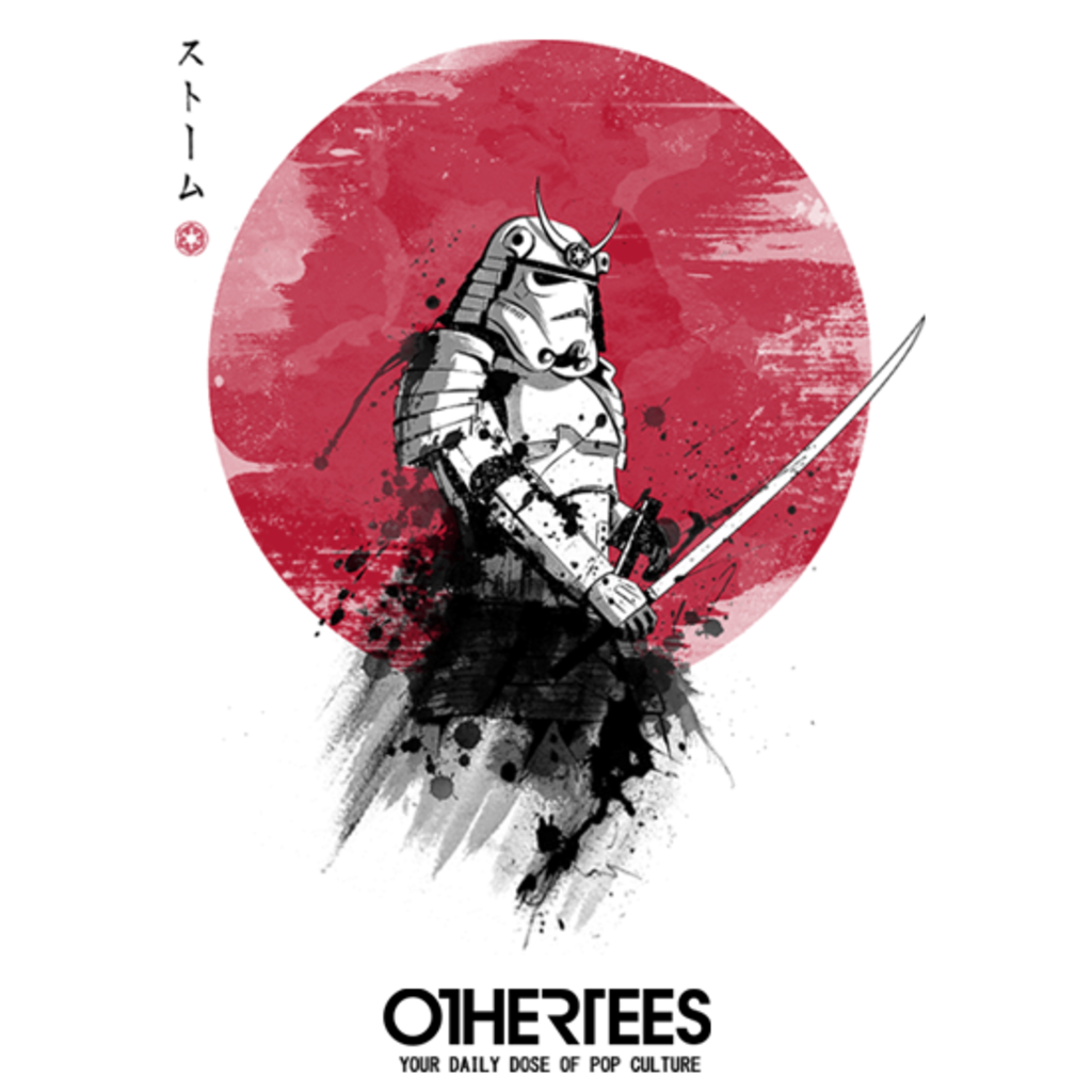 OtherTees: Trooper Samurai