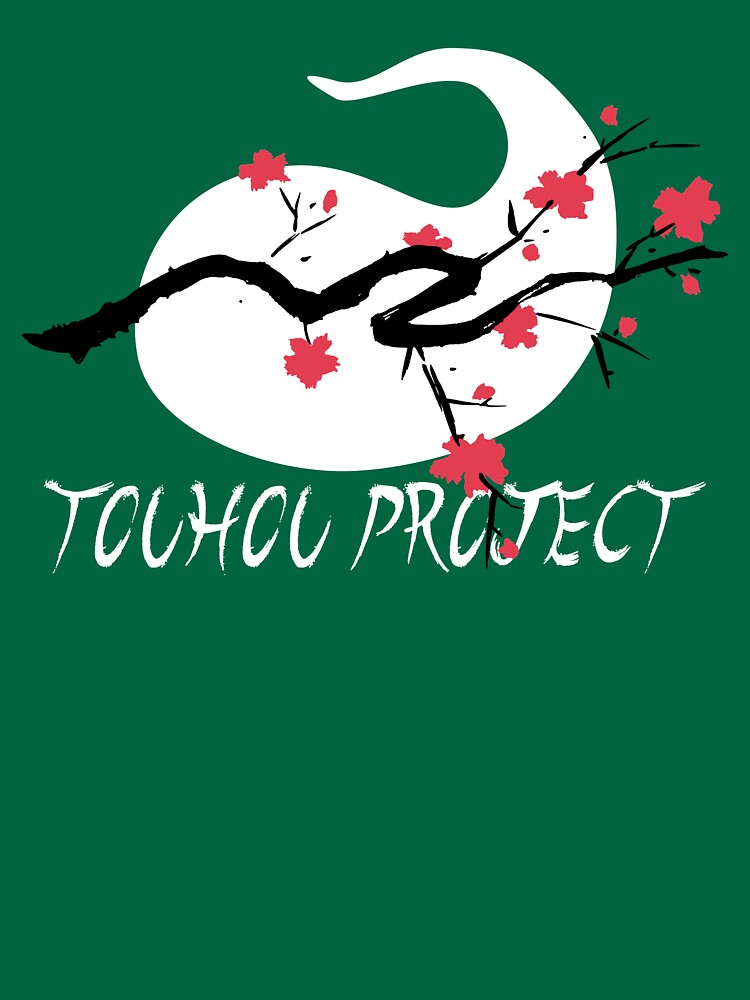 RedBubble: Touhou Project - Perfect Cherry Blossom - Youmu
