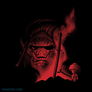 The Yetee: LOST KODAMA