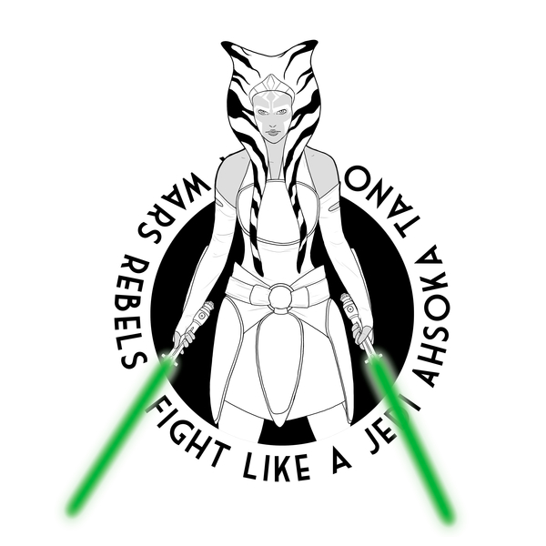 NeatoShop: Fight like a jedi