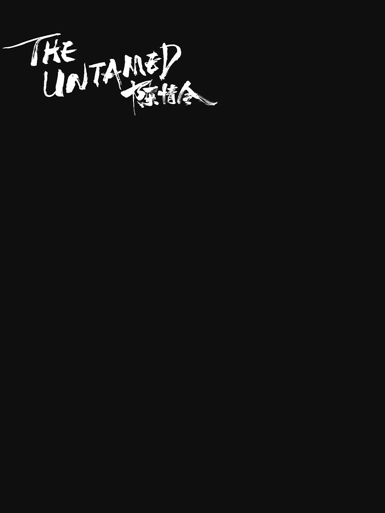 RedBubble: the untamed