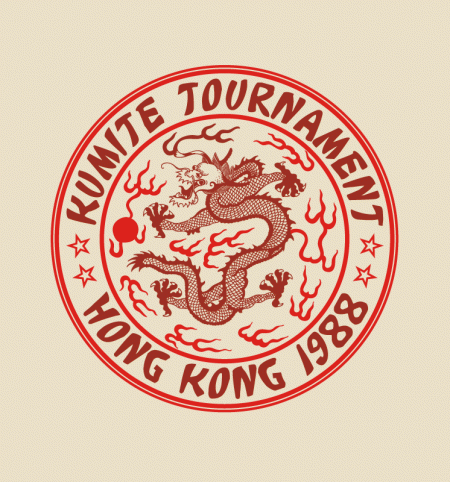 BustedTees: Kumite Tournament