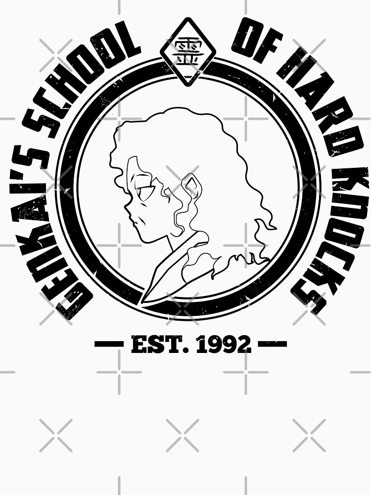 RedBubble: Genkai's School of Hard Knocks | Black and White