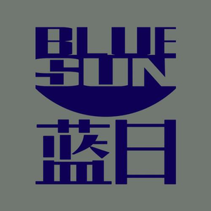 Five Finger Tees: Blue Sun T-Shirt
