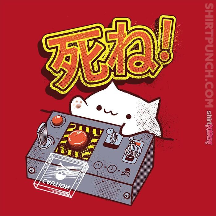 ShirtPunch: Doomsday Cat