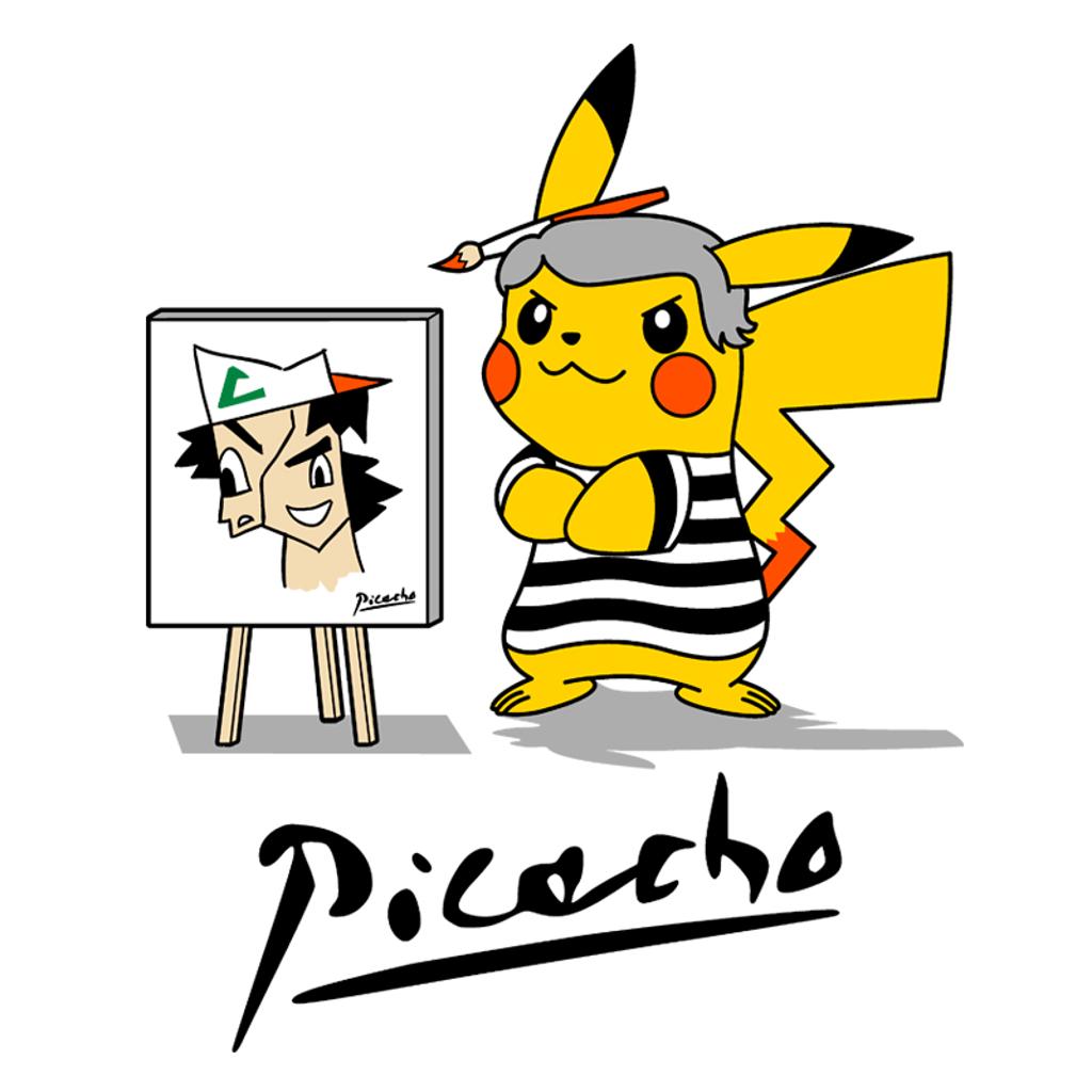 Pampling: Picacho
