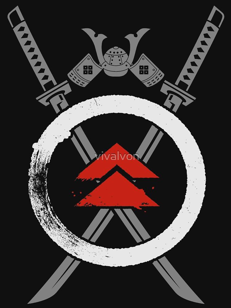 RedBubble: Samurai